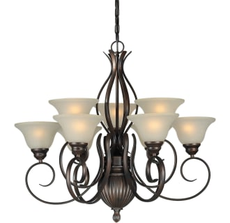 Forte Lighting 2536-09
